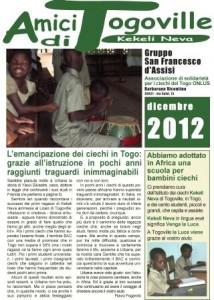 Amici di Togoville dicembre 2012