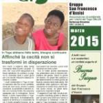 Amici di Togoville marzo 15