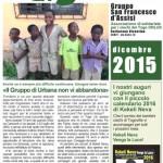 Amici di Togoville dicembre 2015