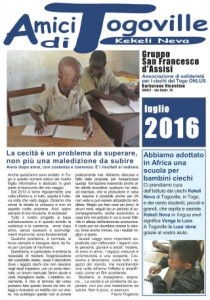 Amici di Togoville luglio 2016